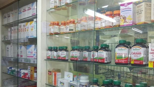 Asimismo, cualquier persona que visite Andalucía podrá obtener sus medicinas en las farmacias andaluzas