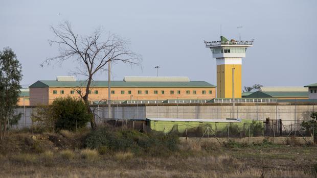 La cárcel de Huelva