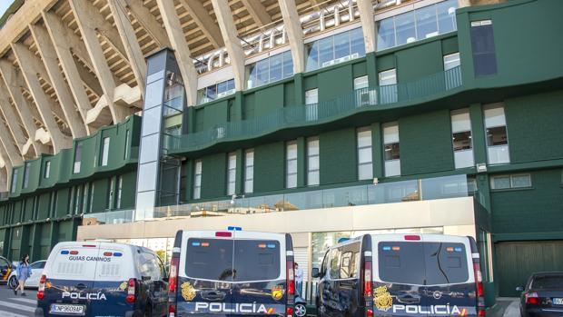 Exterior del Estadio Benito Villamarín durante un partido